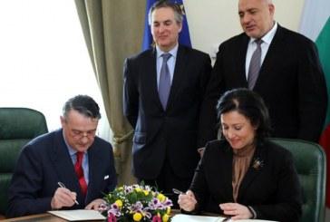 Лозаро-винарският сектор в България и региона на Балканите ще се популяризира на международно ниво
