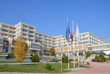 Отпускат 3 млн. лв. за ремонт на Тракийския университет в Стара Загора