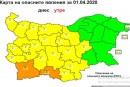 Жълт и оранжев код за снеговалежи в сряда
