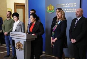 Министър Танева: Нашите производители са готови да посрещнат всички заявки от хранителните търговци