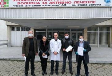 Над 5000 лева бяха дарени за тестове за COVID-19 по инициатива на ОД на ДФЗ в Стара Загора