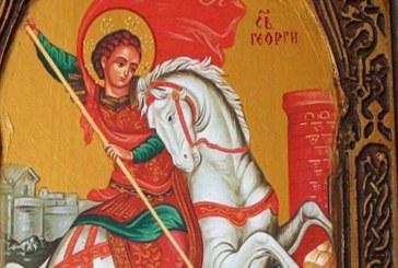 Гергьовден е – почитаме един от най-големите християнски светци
