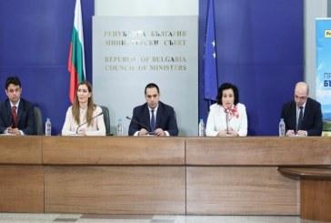 """Министър Танева пое ангажимент да следи за стандартите в """"Преоткрий България"""" (ВИДЕО)"""